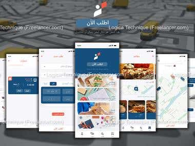 Business to customer home delivery mobile app development