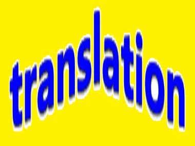 TRANSLATION OF THE LANGUAGE