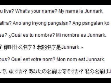 MULTIPLE TRANSLATION