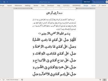 Retyping: Arabic and Urdu to Word Editable Format from Image