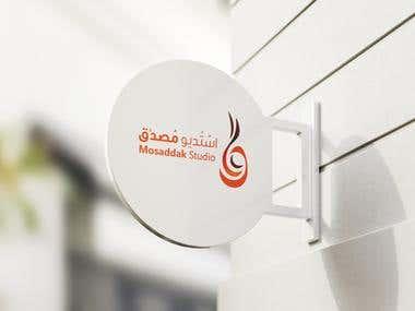 Branding for Design Studio