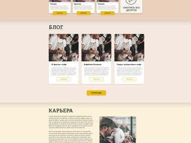Web design for a cafe