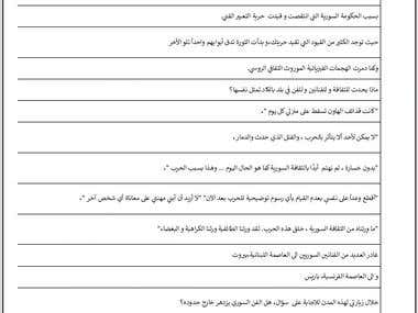 Transcription and Translation of TRT news conversation