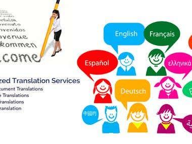 Translation of Language to Text