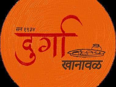 Durga Khanawal Logo