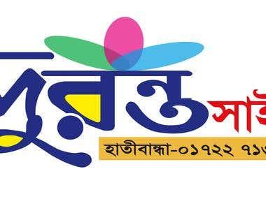 It is a logo.