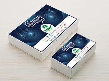 Zaman Group Ramadan Gift Box