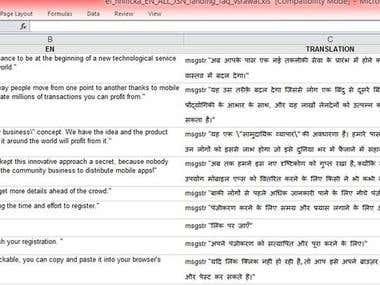 Hindi and English both language works.