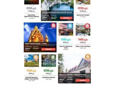 Russian Travel website