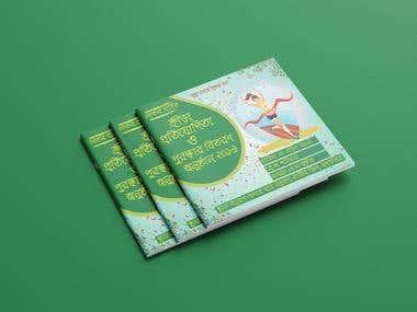 School Invitations Card Design