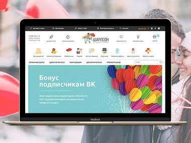Online shop selling and delivering balloons Moscow sharlson