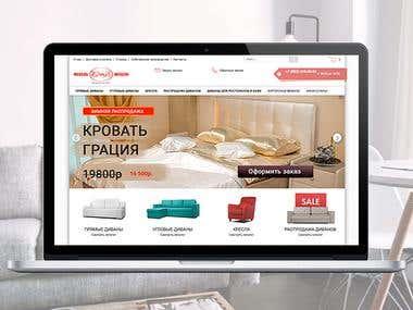 Online store selling sofas - s-divan