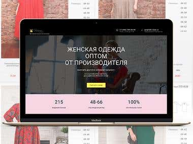 High-conversion Landing Page for sale of women's clothing