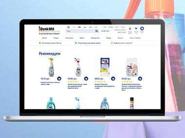 Online store of household chemicals denkmit in Ukraine