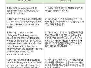 English Speaking Education App Translation
