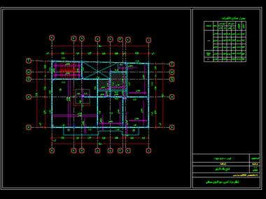 AutoCAD plans drawing.
