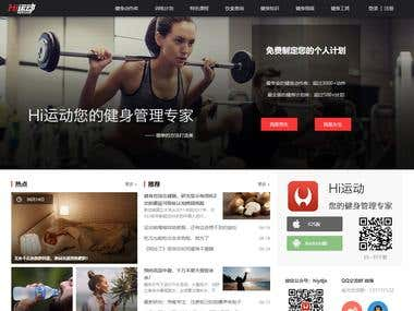 Hi, exercise and fitness network