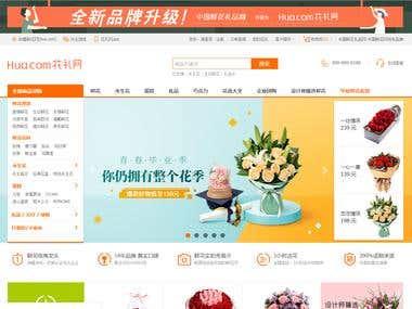 China flower gift network