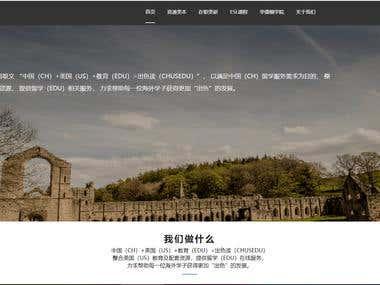 chusedu Website development