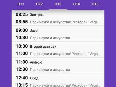 Sirius - Timetable