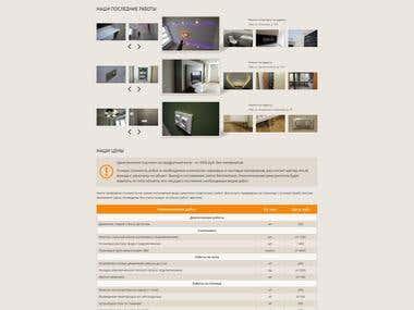 Website using Yii Framework