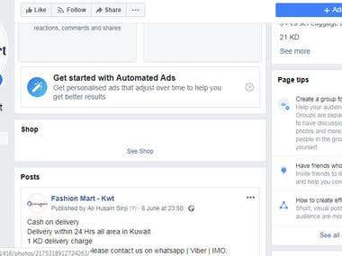 Manage Facebook Page