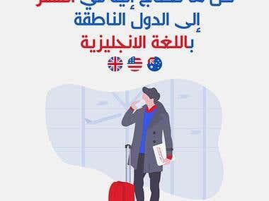 E-Book for Business English