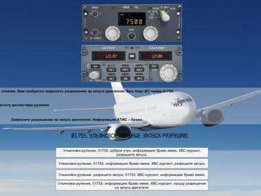 Avia simulator for students