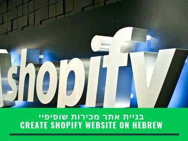 Shopify Hebrew/English/Russian Dropshipping Store