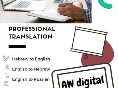 Translate Professional For Your Business Hebrew/Eng/Rus