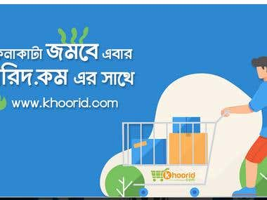Professional Banner Design for Khoorid Online Shop