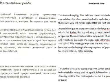 Beauty Procedure Translation