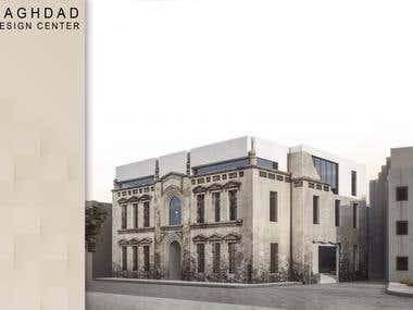 Baghdad design center