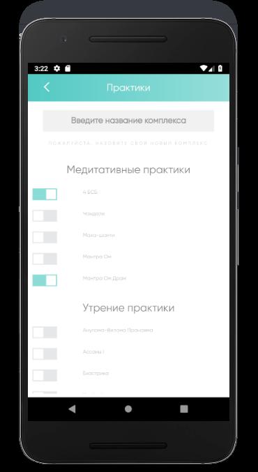 Ionic hybrid mobile app