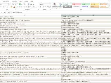 Game data translation