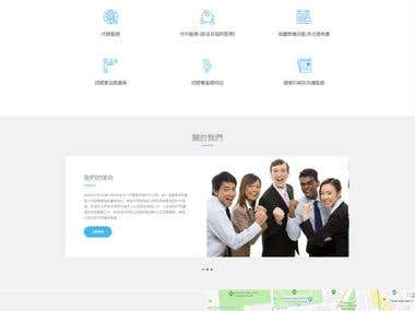 Multi language wordpress site