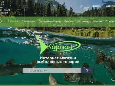 "Website goods for fishing ""Carpan"""
