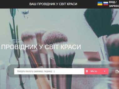 Salon Master Site in UKR