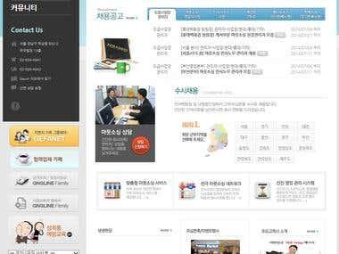Korean Website in Wordpress