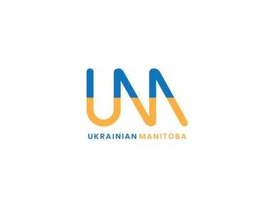 Logo for Ukrainian Manitoba