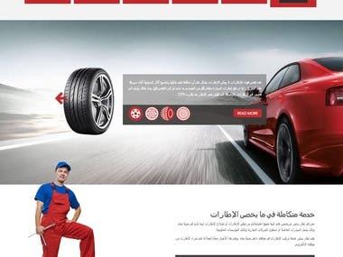 Design and develop an E commerce website