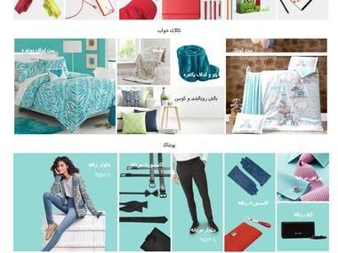 Design and develop an E- commerce website