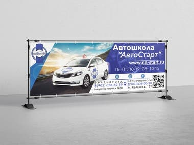 Moscow driving school