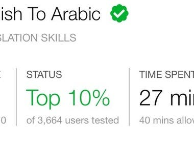 Fiverr's English to Arabic translation test certification