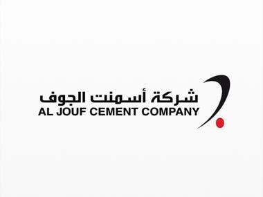 Al Jouf Mobile Application Developer