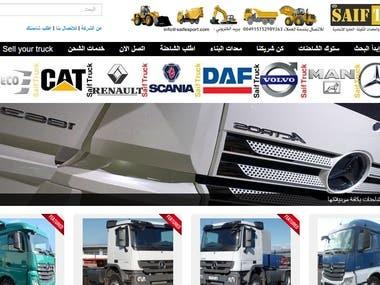 Saif Truck Hub http://beldubai.com/saif-truck/
