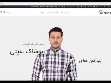 website : pooshakcity.com