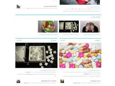 IbnKeldah Website Design