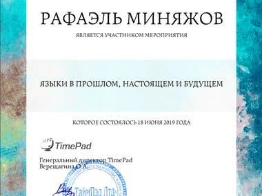 Russian-English translation Diploma