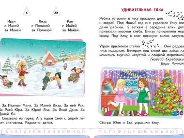 Children's alphabet